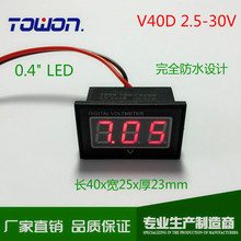 RED LED Digital Car Motorcycle battery volts Monitor Voltmeter 10pcs/lot 0.4 Waterproof 2 Wire DC2.5~30V(China)