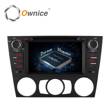 Ownice C500 4G SIM LTE Android 6.0 Octa Core Car DVD Player for BMW E90 E91 E92 E93 with Wifi GPS BT Radio 2GB RAM 32GB ROM(China)