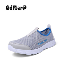 ODMORP Summer Men's Shoes Slip On Network Casual Shoes Men Footwear Breathable Mesh Loafers Size Plus EUR 40-47 Light Zapatos(China)