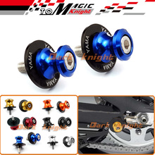 2015 new arrival free shipping accessories CNC 6MM motorcycle swingarm spools swing arm sliders for yamaha Universal hot Blue