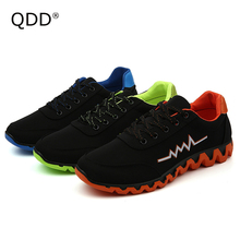 Run Your Own Shoes No Following! Newest Running Shoes, Breathable Running Shoes for Men, Outdoor Waterproof Sports Running Shoes
