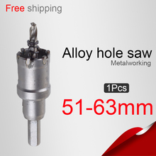 51/52/53/55/60/63mm Alloy hole saw Stainless steel hole saw Metal cutting Metalworking Metal drilling Core drill bit 3 wholesale