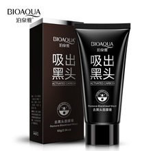 Bioaqua Black Head Mask Deep Cleansing Nose Blackhead Remover Facial Mask Acne Black Mud Face Mask Beauty Skin Care(China)