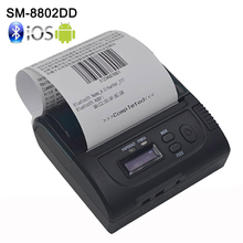 80 mm bluetooth thermal printer,LCD USB 80mm Thermal Bluetooth Receipt Printer IOS/android Protable Printer