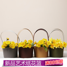 Art Paper Flower Basket Basket Handbag High - end Bouquet Packing Flower Box Valentine 's Day Festival Party Supplies(China)