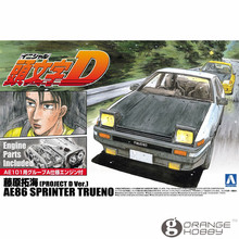 OHS Aoshima 00813 1/24 Takumi Fujiwara AE86 Sprinter Trueno Project D Ver. Scale Assembly Car Model Building Kits