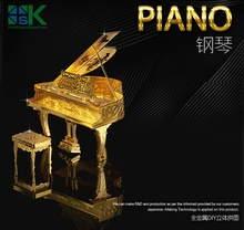 2016 New Arrival ICONX 3D Metal Model Kits 6 Inch PIANO 1 Sheets Military Nano Puzzles DIY Creative Gifts Brass Mat free shippin