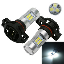 2pcs High Power White LED 2835 SMD 5202 H16 PS24W LED Bulbs Fog Lights Daytime Running Lights For Car 6000K Free Shipping(China)