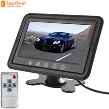 New 7 Inch TFT LCD Stand-alone Car Headrest Monitor with Built-in TR Transmitter Supports DVD, VCR, Camera, GPS(China)