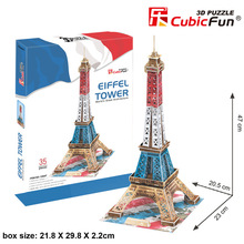 world's great architecture 3D puzzle paper model hand work toy France Paris famous building Eiffel Tower National flag gift 1pc(China)