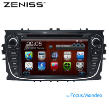 Free Shipping Car DVD GPS For FORD FOCUS2 MONDEO with RDS WIFI 2 din dvd car stereo gps navigation map Radio DVD for FORD FOCUS2