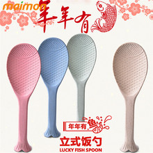 Wheat Straw Fiber Plastic Lucky Fish Non Stick Rice Spoon Paddle Standing Meal Dinner Serving Spoon Scoop Table Accessories(China)
