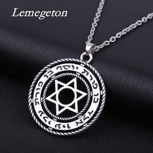 Lemegeton Star of David Nordic Wicca Norse Vikings Amulet Charms Original Animal Pendants Unisex's Necklaces for Jewelry Making(China)