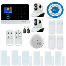 WIFI GSM Home Wireless Security Alarm Self-defense Wireless Alarm Mainframe Kits HD IP Camera Wireless Home Alarms