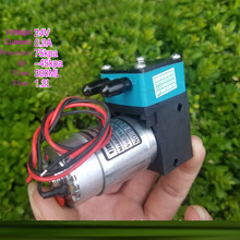 Air Compressor 75KPA Electric Pump 24V Mini Vacuum Pump Vacuum Suction 1.2L/MIN Air Flow(China)