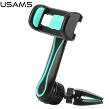 USAMS Brand Adjustable 360 Rotation Air Vent Mount Mobile Phone Car Holder Stand For iPhone 7 6 /Samsung Below 6 inch Cellphone