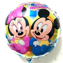 Cartoon 20pcs Mickey Minnie backrest Blue Aluminum Foil Inflatable Balloon air Helium Party Decoration Children 's Toys Giftle