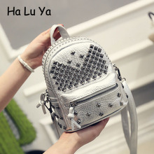 2017 Women Mini Backpacks PU Leather Riveting Casual Bags Classical Teenagers Fashion Travel Rivet Back Pack Bag Korean Style
