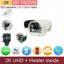 #Heater#2.8-12mm#WDR#2K UHD(4*720P) ip camera outdoor 4mp/1080P ONVIF waterproof cctv camera video surveillance GANVIS GV-T437VH