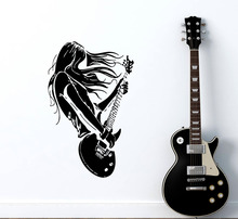 Rock Star Guitar Music Wall Decals Living Room Decoration Vinyl Art Stickers Interior Home Wall Decor Self Adhesive Decal ZB138