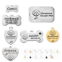 300 Patterns Dog Tag For Dog and Cat Stainless Steel Pet ID Tag Customized Dog ID Tag Name and Telephone and choose the Pattern(China)