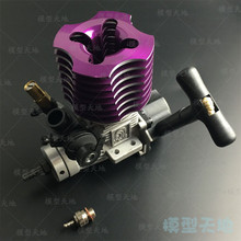 HSP 02060 VX 18 Engine 2.74cc Pull Starter Purple RC 1/10 Nitro Car On-road Car Buggy Monster Bigfoot Truck 94122 94166 94188(China)