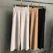 2017 brand ladies fashion luxury elastic high waist ice silk temperament wild thin knitted wide leg pants