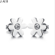 Fashion new jewelry small daisy jewelry nail small fresh girl flower wild cute earrings  Fashion Anniversary Jewelry
