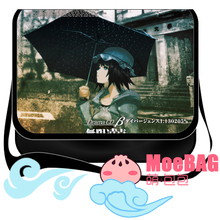 Anime Steins Gate Cosplay Shiina Mayuri Cos Anime Shoulder Bag Messenger Bag Male Female Student Campus Gift(China)
