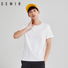 Buy SEMIR Mens T shirts Fashion 2017 Cotton Men T shirts White Tee shirt homme Summer Tshirts men Camiseta Masculina Streetwear Top for $8.53 in AliExpress store