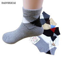 Daivsxicai  Children Socks Boy Fashion British Style Baby Socks For Children Casual Lozenge Cotton Socks Kids 5pairs/lot