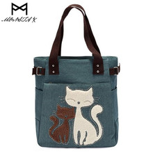 MONSTA X 2017 Fashion Women's Handbag Cute Cat Tote Bag Lady Canvas Bag Shoulder bag(China)