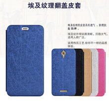 "Stand Flip PU Leather Case For Coolpad Modena 2/Coolpad Sky 3/Coolpad E502 5.5"" Stand Holder Ultra Thin Flip Cover"