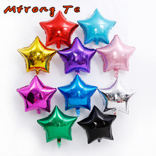 Mtrong Te 10pcs 18inches gold silver blue pink red green purple star shape foil balloon wedding party decoration star balloons