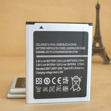 High quality Replacement Battery For Samsung Galaxy S3 Mini S3Mini GT-I8190 I8190N 1500mAh