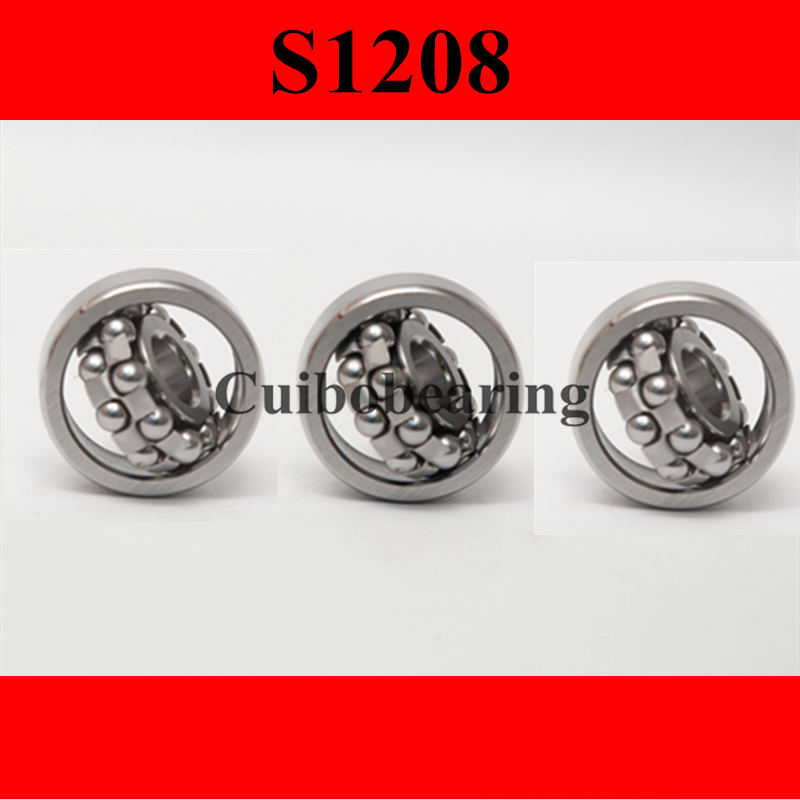 stainless steel bearings 1208 Stainless steel self-aligning ball bearings S1208 Size 40*80*18<br>