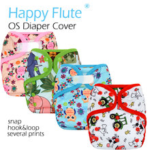 Happy Flute OS baby cloth diaper cover with or without bamboo cotton insert,waterproof breathable S M& L adjustable(China)