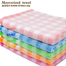 Comfortable and soft 35*84cm mercerized Untwisted Towel Absorbent Dry Hand Towels for Kids Adults 1 bags of 10 towels(China)