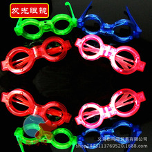 LED luminous glasses glasses bar KTV concert cheer holiday products stall selling props(China)