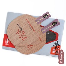 Original DHS -RT Di-RT table tennis blade DHS blade for table tennis racket indoor sports racquet sports(China)