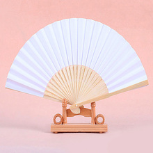 Lady's White Silk Folding Hand Fan For Outdoor Bridesmaid Wedding Party Favor LMY316