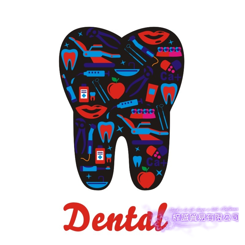 DCTAL Tooth Brushing Teeth Sticker Dental Clinic Dentistry Decal Bathroom Poster Vinyl Art Wall Decals Pegatina Decor Mural