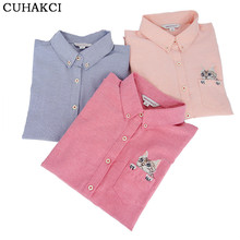 Women Korean T Shirt Fox Cat Embroidery Long Sleeve Work Office Tops Pink T-Shirt For Business Cloth Plus Size Tshirt S288(China)