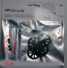 iPhone Parrot AR.Drone Gears Shaft Set RC Helicopter Free shipping(China)