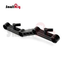 SmallRig CoolRaiser Z-shape Offset Raised Railblock/ Adjustable Levers for 15mm Rods on Dslr Shoulder Rig---1031(China)
