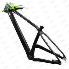 2017 New 27.5 plus carbon mtb bike frames wholesale carbon bicycle frames Carbon Frame MTB+Through Axle 12x148mm bicicleta frame(China)