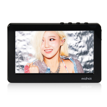 Mahdi MP5 Player MP4 Music Player 8G 4.3 Inch Touch Screen Support TV Out Music Video Recording Picture Calculator E-dictionary(China)