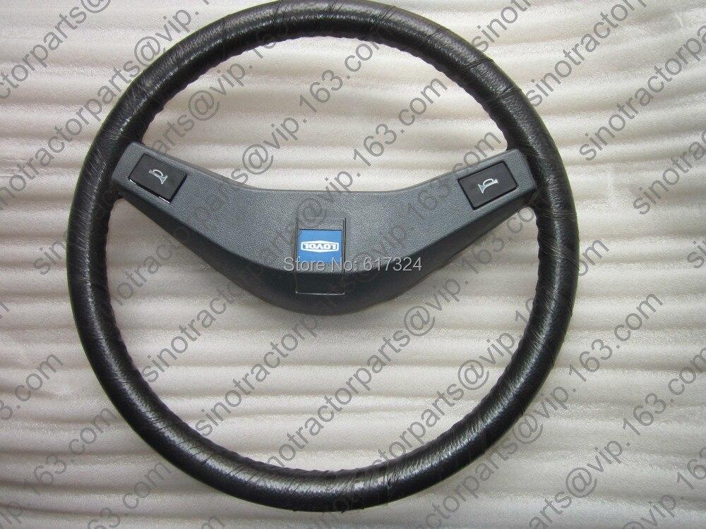 Foton tractor TE254, steering wheel, part number: 220.40.015<br><br>Aliexpress