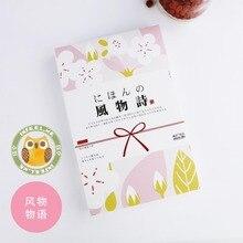 30 шт./упак. японский Стиль шаблон открытки Почтовые открытки на день рождения Письмо Конверт подарочные карты набор карт сообщение(China)