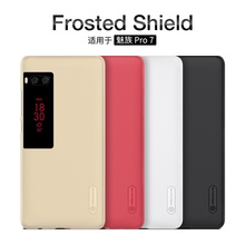 Nillkin Frosted Shield Cell Phone Case For Meizu Pro 7 Hard PC Back Cover for Meizu Pro7 Pro 7 Matte Cases with Screen Protector(China)